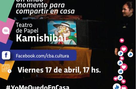Agenda virtual: «Kamishibai (teatro de papel)» en Cultura Córdoba