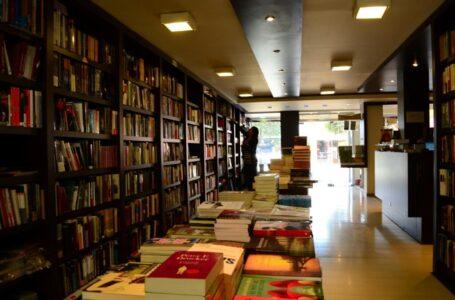 Desde el interior: Reflexiones y experiencias de editores, libreros y libreras